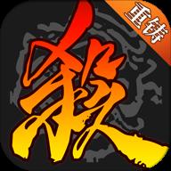 三国杀(单机版)v3.6.1.1游戏